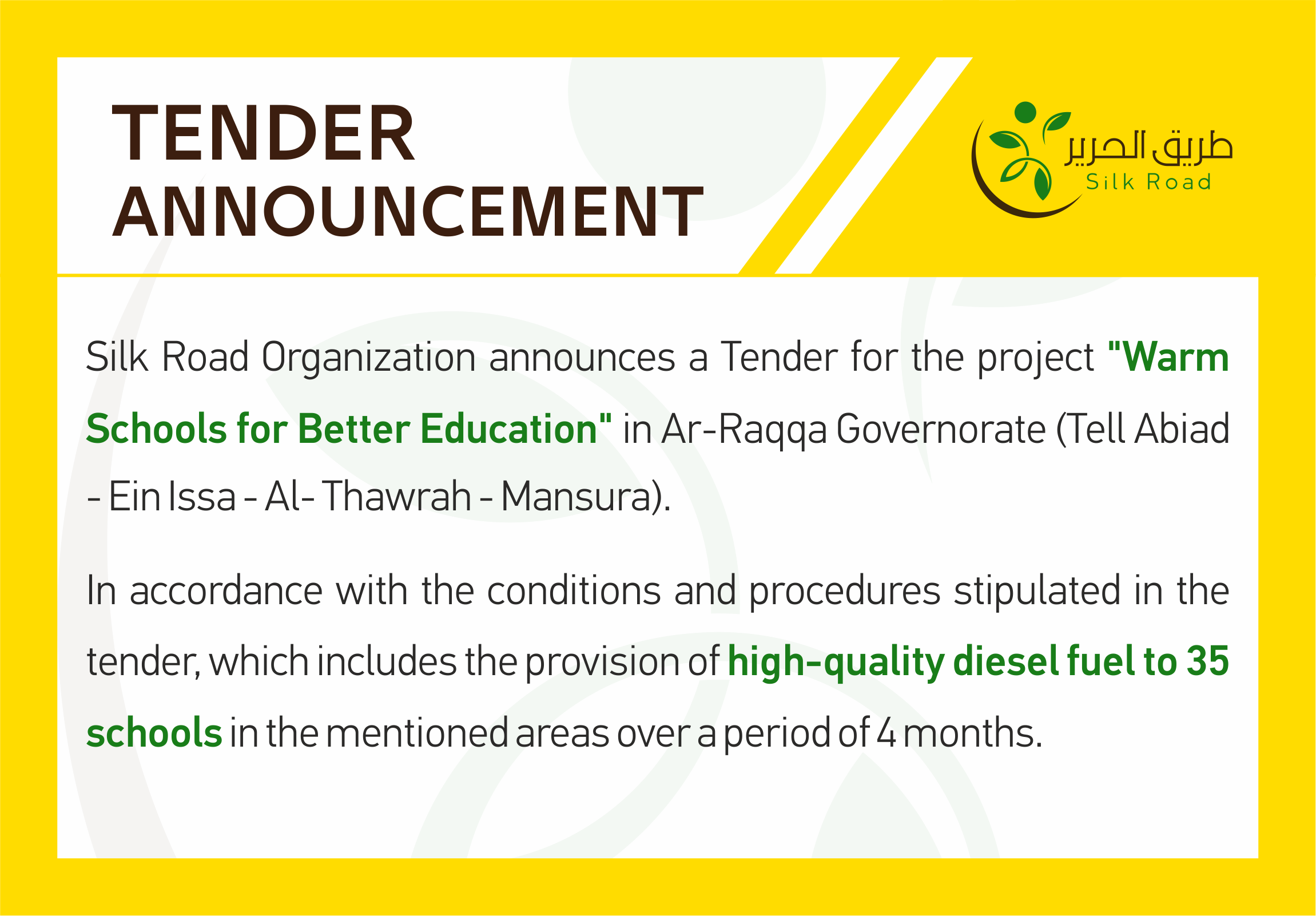 Tender Announcement