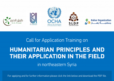 Call for Application Training on Humanitarian Principles and their application in the field