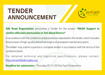 Tender Announcement - Tell Abiad
